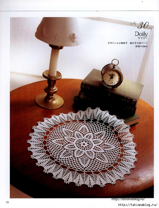 Elegant Crochet Lace - 2012.page030 copy (537x700, 331Kb)