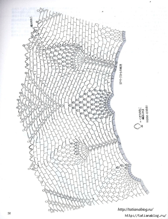 Elegant Crochet Lace - 2012.page060 copy (537x700, 271Kb)