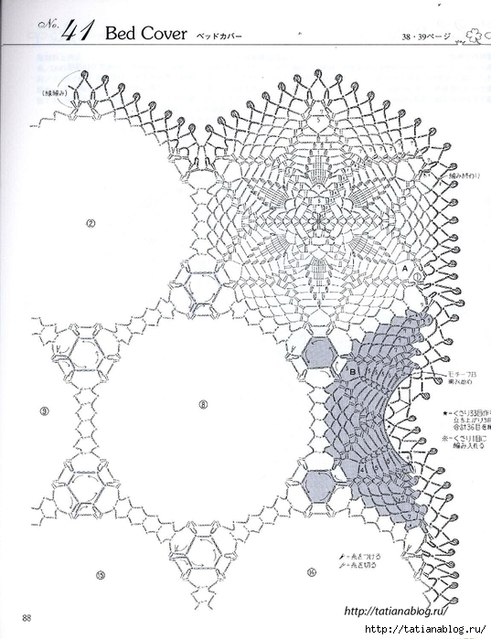 Elegant Crochet Lace - 2012.page090 copy (537x700, 240Kb)