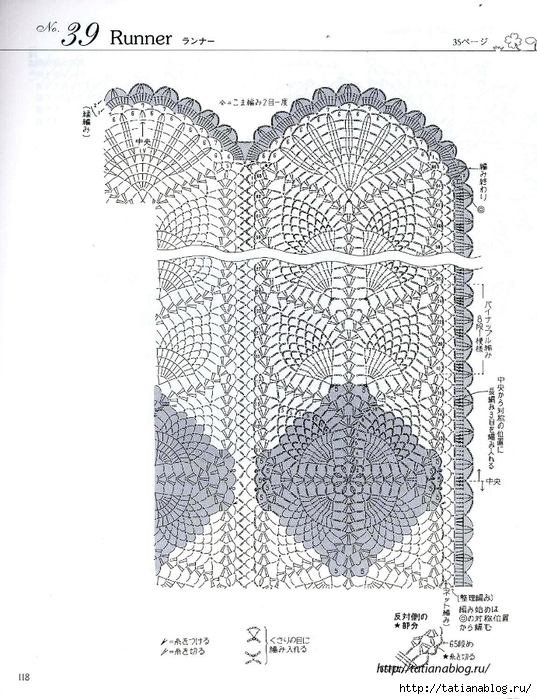 Elegant Crochet Lace - 2012.page120 copy (537x700, 296Kb)