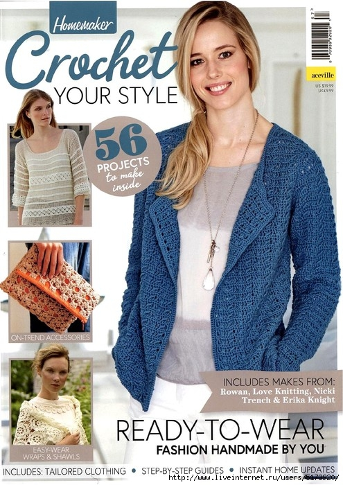 568_H-Crochet-YS-18-001 (495x700, 289Kb)