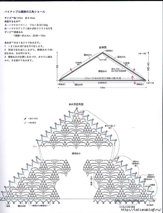00025 copy (535x700, 204Kb)