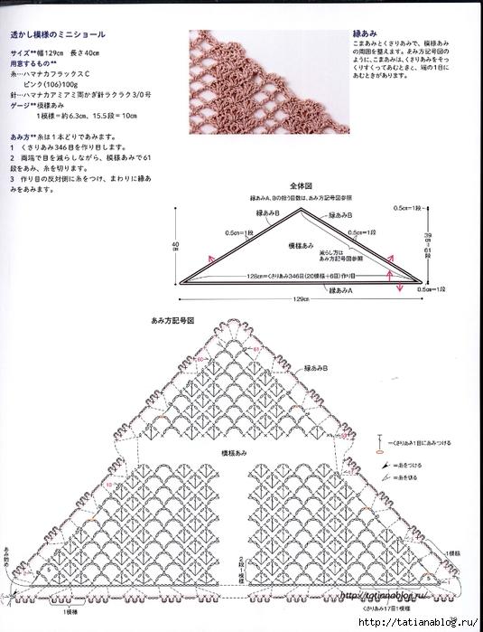 00029 copy (535x700, 234Kb)