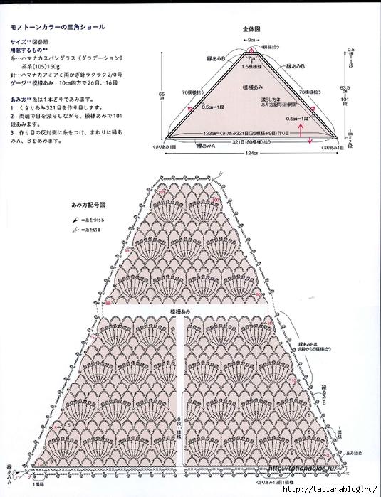 00041 copy (535x700, 274Kb)