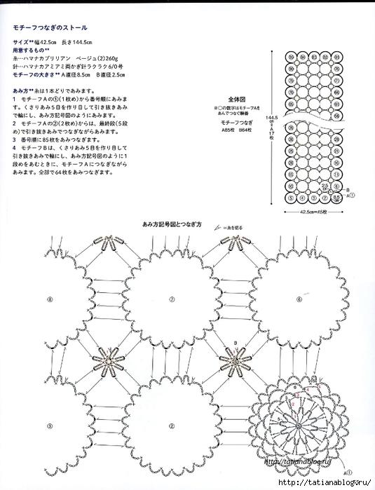 00055 copy (535x700, 199Kb)