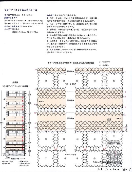 00057 copy (535x700, 289Kb)