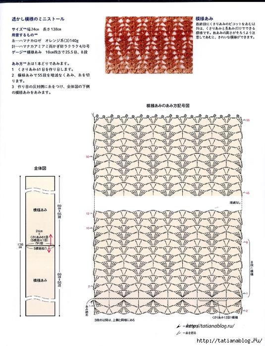 00075 copy (535x700, 297Kb)