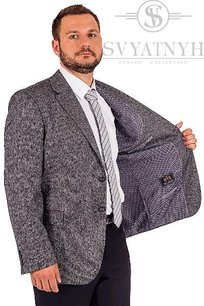 068c4618864 пиджак для крупного мужчины - Самое интересное в блогах