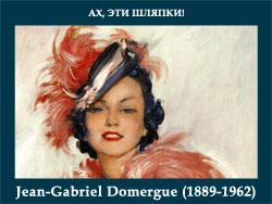 5107871_JeanGabriel_Domergue_18891962 (250x188, 52Kb)