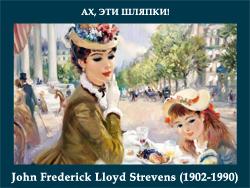 5107871_John_Frederick_Lloyd_Strevens_19021990 (250x188, 97Kb)