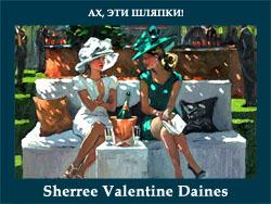 5107871_Sherree_Valentine_Daines (250x188, 62Kb)