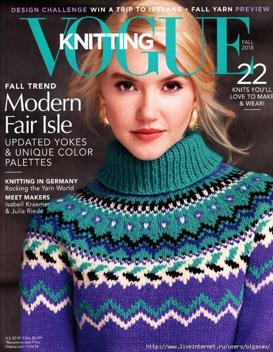 99975b7f75ae Vogue Knitting Fall 2018. Обсуждение на LiveInternet - Российский Сервис  Онлайн-Дневников