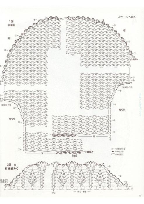 53 (494x700, 321Kb)