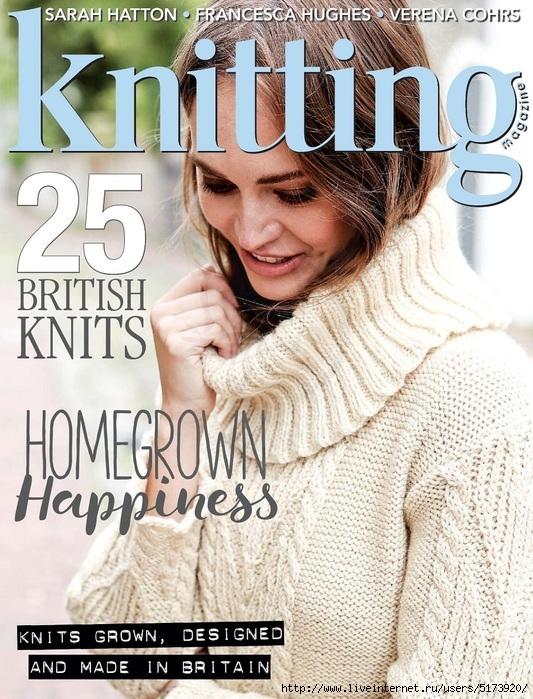 Knitting №184 2018.