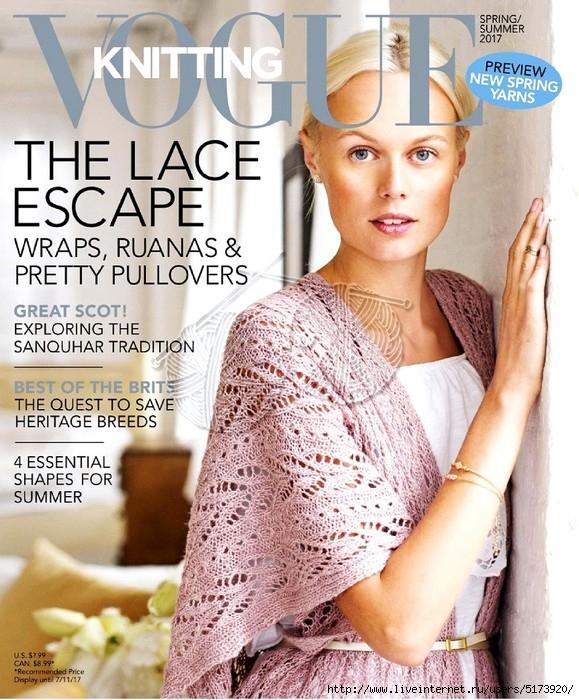 Vogue Knitting Spring/Summer 2017.