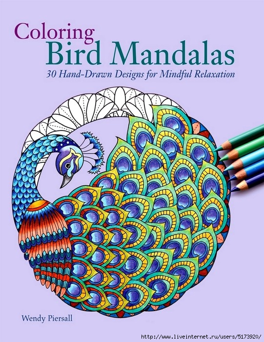 Coloring Bird Mandalas-0 (541x700, 313Kb)