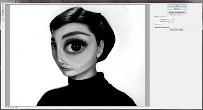 Изменение максимального размера кисти фильтра в Photoshop CS6