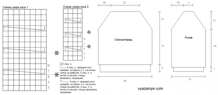 6226115_pulover_315_shema (700x306, 83Kb)
