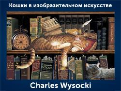 5107871_Charles_Wysocki (250x188, 99Kb)