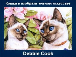 5107871_Debbie_Cook (250x188, 101Kb)