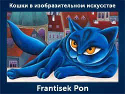 5107871_Frantisek_Pon (250x188, 96Kb)