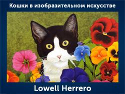 5107871_Lowell_Herrero (250x188, 97Kb)