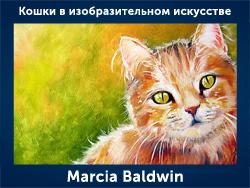 5107871_Marcia_Baldwin (250x188, 96Kb)