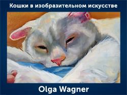 5107871_Olga_Wagner (250x188, 82Kb)