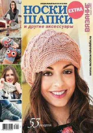 Подборка ебли фото моделей для взрослых журналов зрелые голые