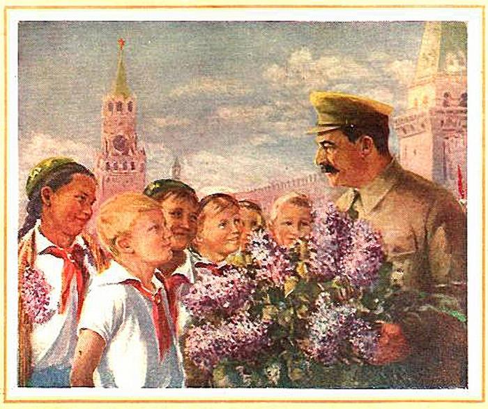 Открытка, открытка сталин и дети