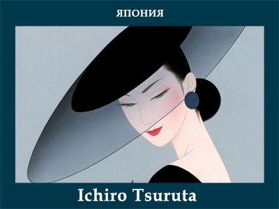 5107871_Ichiro_Tsuruta (400x300, 95Kb)