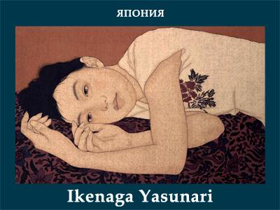5107871_Ikenaga_Yasunari (400x300, 136Kb)