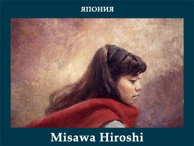 5107871_Misawa_Hiroshi (400x300, 59Kb)