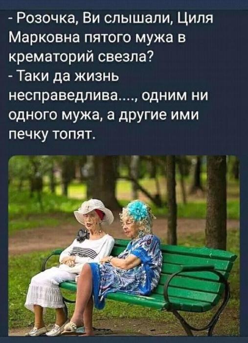 4809770_uodessa70 (507x700, 235Kb)