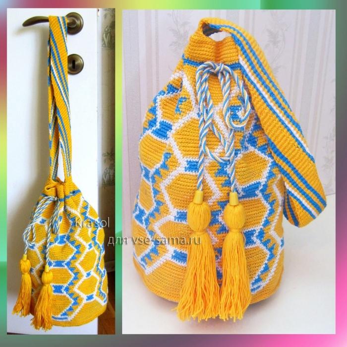 Колумбийская сумка «мочила»