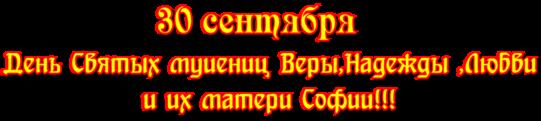 3011236RjgaBHeH (541x121, 37Kb)