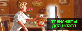 4425087_image324234234 (350x135, 38Kb)