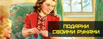 4425087_rukodelnitsy8888888IVAIVA88888 (350x135, 45Kb)