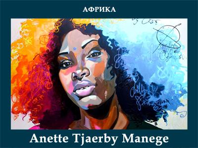 5107871_Anette_Tjaerby_Manege (400x300, 108Kb)