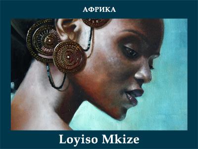 5107871_Loyiso_Mkize (400x300, 80Kb)