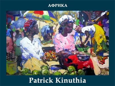 5107871_Patrick_Kinuthia (400x300, 140Kb)