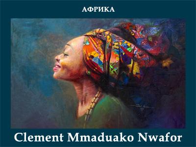 5107871_Clement_Mmaduako_Nwafor (400x300, 87Kb)