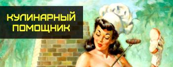 4425087_poster_p760458787 (350x135, 41Kb)