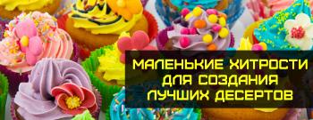 4425087_377138svetik_1920x12002323453453 (350x135, 63Kb)