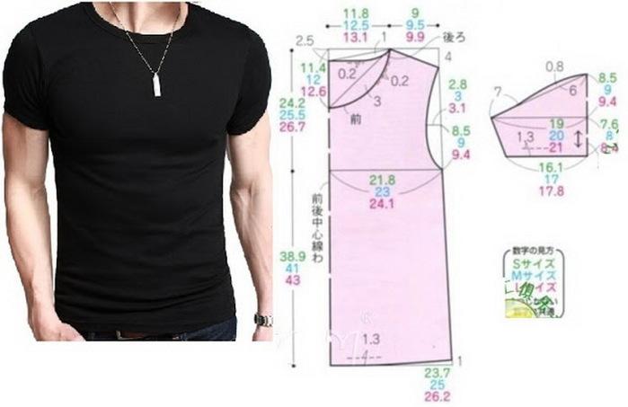 Как сшить мужскую футболку фото