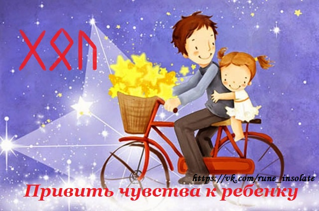 5850402_happy_fathers_day_2014_beautiful_HD_wallpaper_6 (640x424, 108Kb)