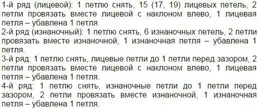 страйд1 (515x218, 43Kb)