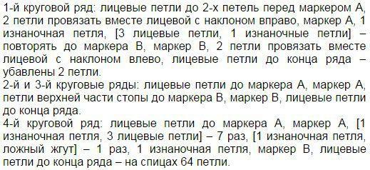 страйд3 (519x238, 53Kb)