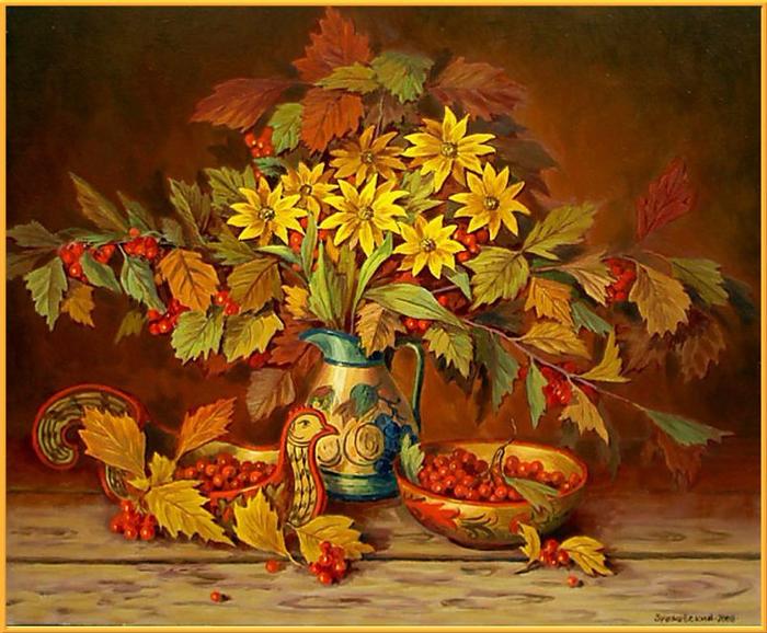 Оформления, картинки букет осенних цветов в красках