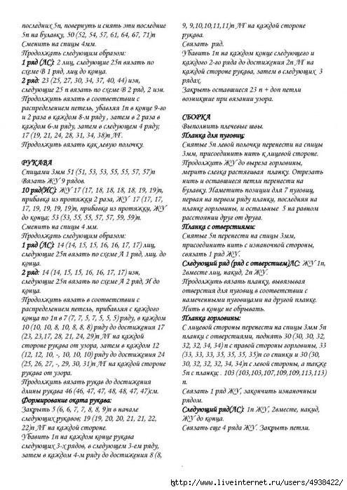 карди2 (495x700, 251Kb)